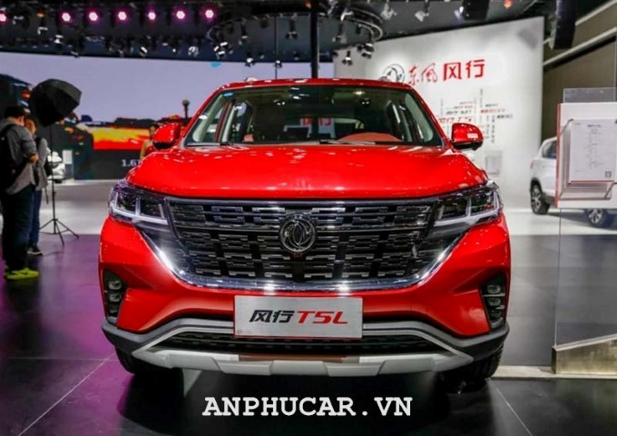Dongfeng Fengxing T5 2020